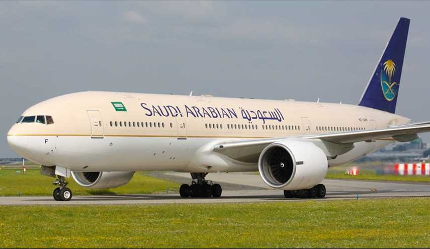 Saudi Arabian Airlines says suspends all flights to Qatar