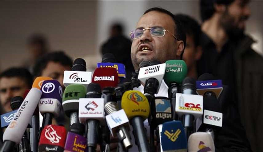 Yemen's political council rejects UN envoy as peace mediator