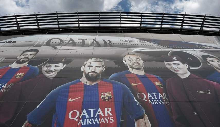 In Saudi, 15 years of jail term for offenders who wear FC Barcelona shirt