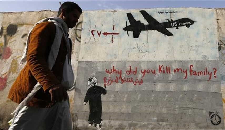 Three Killed in Fresh US Drone Strike on Yemen's Shabwah