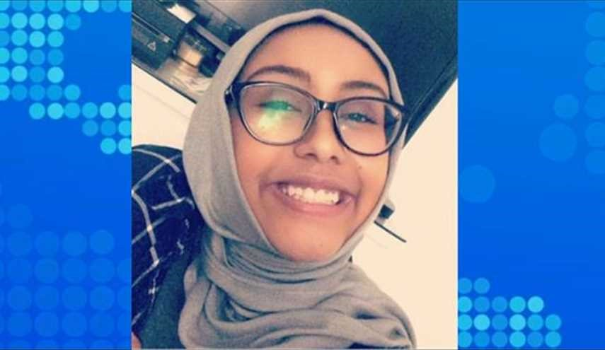 Murder of Teenage Muslim Girl in US Sparks Outrage