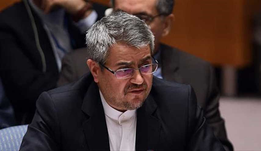 Remarks by US Secretary of State against UN Charter: Iran's UN envoy
