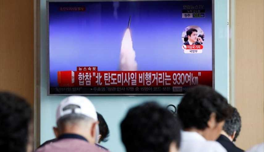 North Korea test-fires ballistic missile ahead of G20 summit