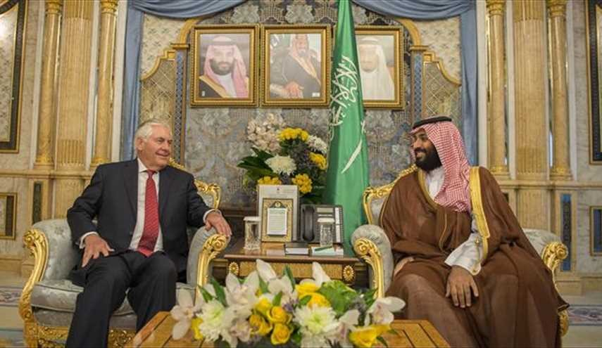 US talks with Saudi, allies end without fixing Qatar rift