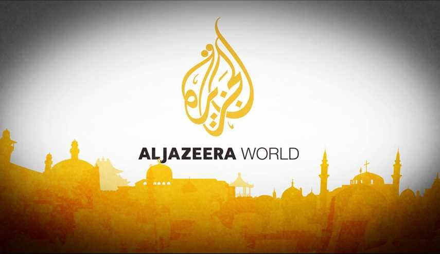 Anti-Qatar alliance renews attack on al-Jazeera Arabic