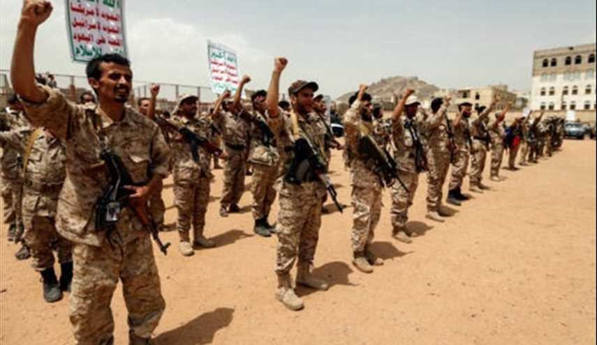 Yemeni Forces Gather to Show Readiness in War against Saudi Army