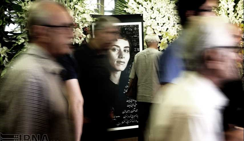The commemoration ceremony of Iranian math genius Maryam Mirzakhani