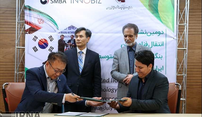 Iran, South Korea private sectors ink cooperation agreement on July 24, 2017