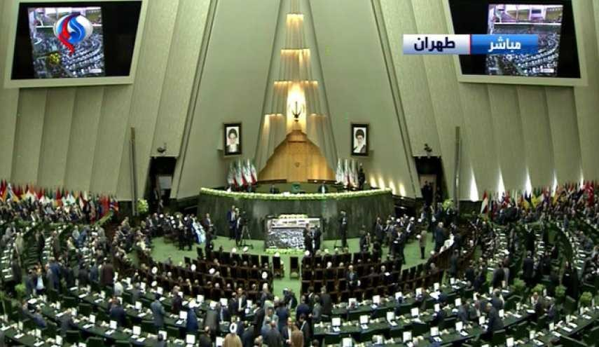 President Rouhani's Swearing-in Ceremony Begins