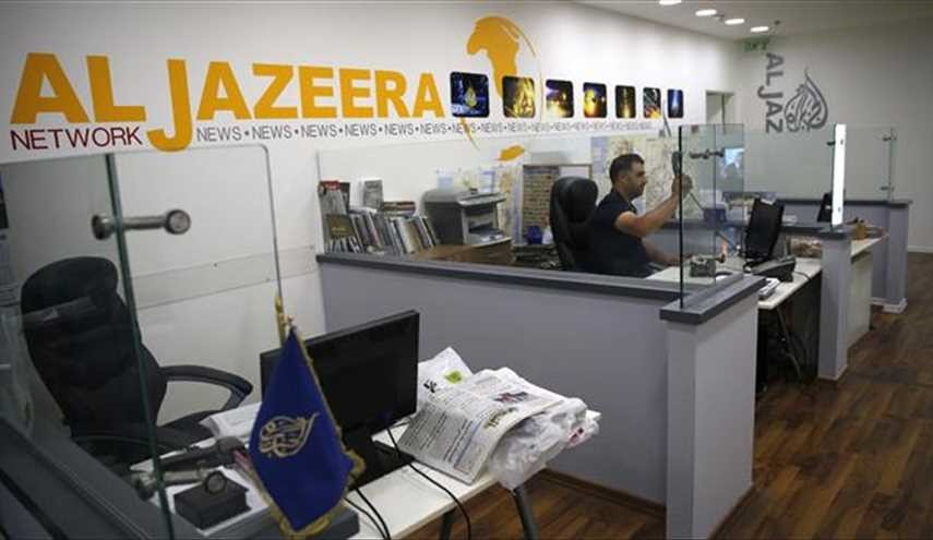 Israel to Close Al Jazeera Offices after Similar Move by Saudi-Led Bloc