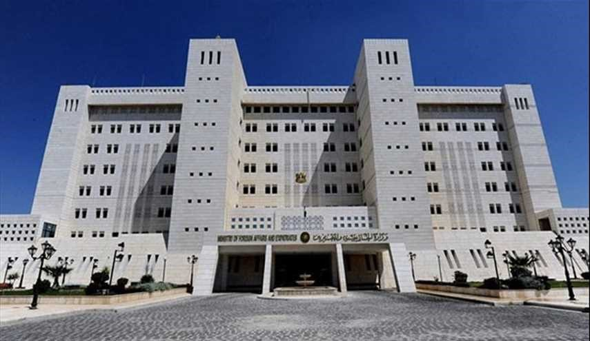 "Syria Calls for Immediate Dissolution to So-Called ""International Coalition"""