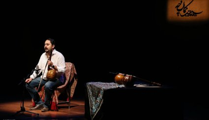 'Several Nights with Kamancheh' concert