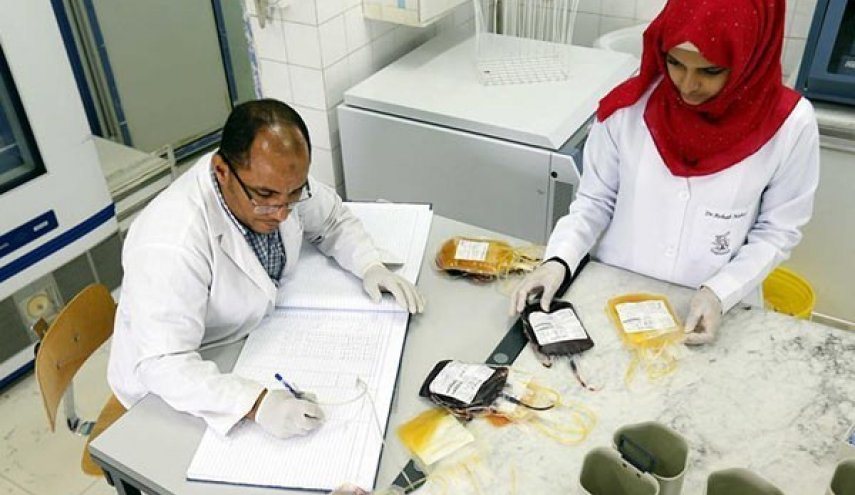 Yemen Blood Bank May Be Forced to Shut Due to Lack of Funds