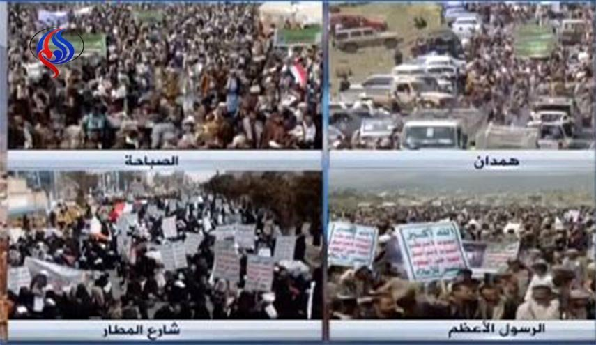 Yemenis stage massive rally against Saudi-led airstrikes in Yemen