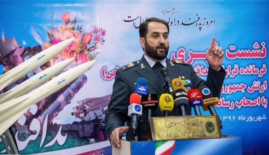 Iranian Air Defense Develops 3 New Systems
