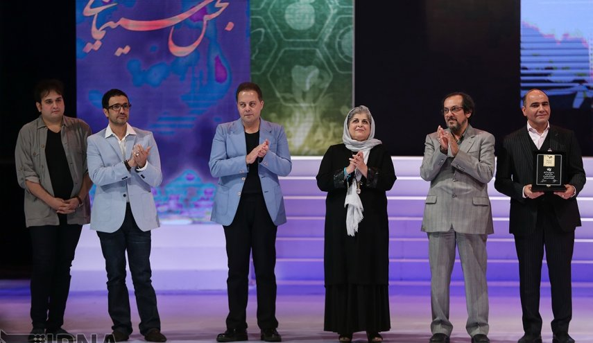 Health film festival closing ceremony in Tehran