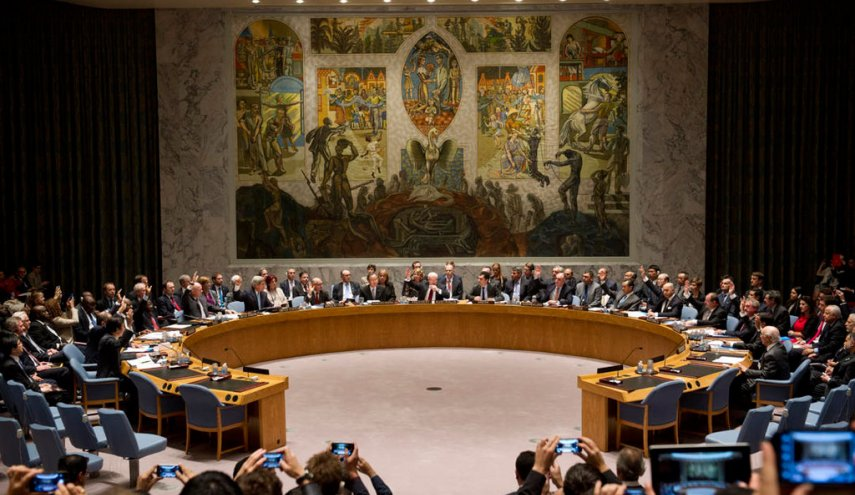 UN Security Council sets emergency meeting on NKorea blast