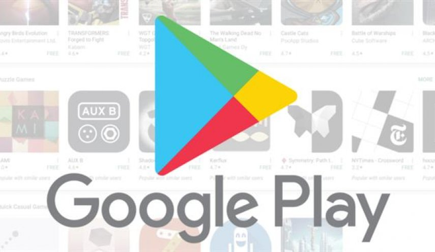 Google Play drops Iranian apps after Apple
