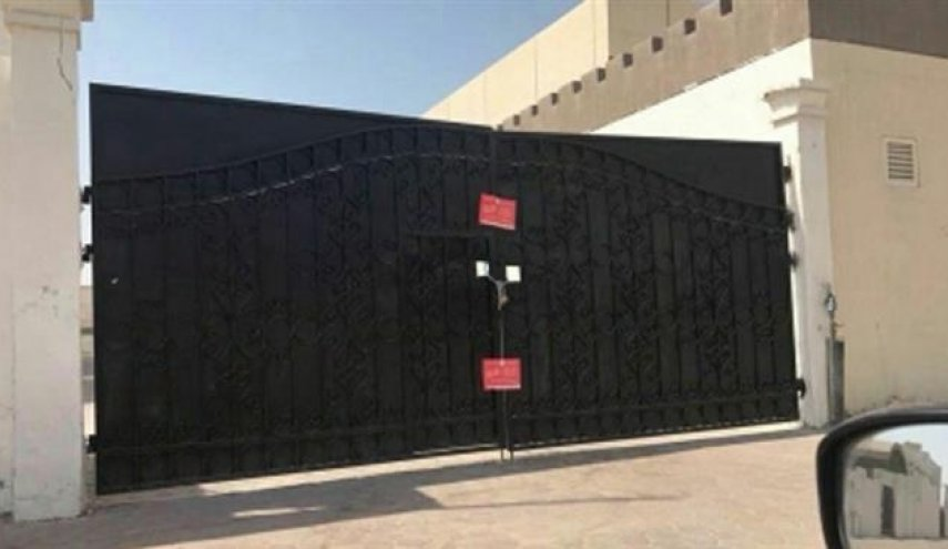 UAE shuts down Iranian school in Sharjah