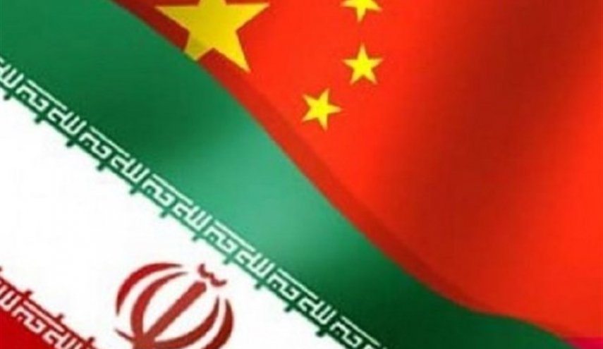 Iran-China Bilateral Trade Surpasses $24 bln in 8 Months: Report