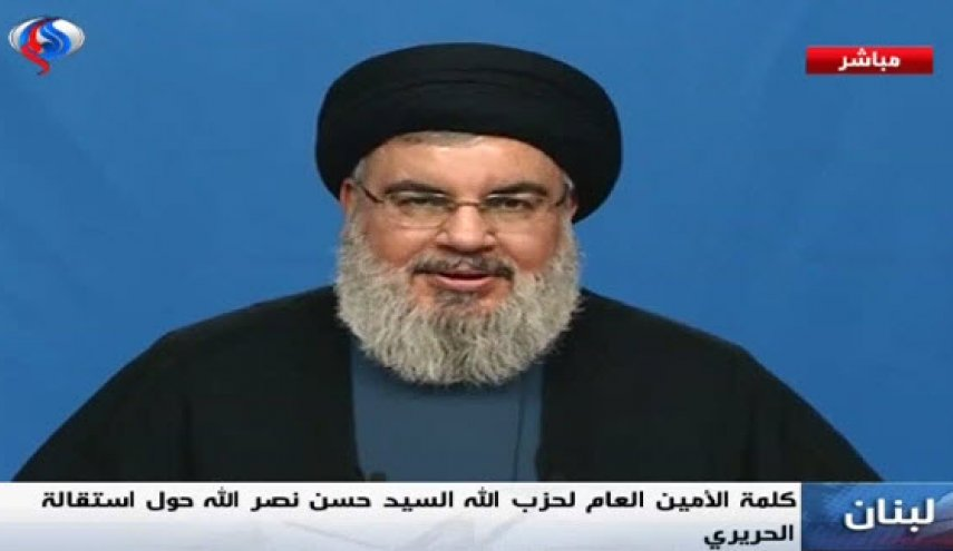 Hezbollah leader: Hariri was under pressure to resign his post
