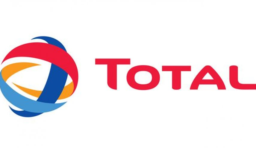 Total officially set in motion to start Iran project