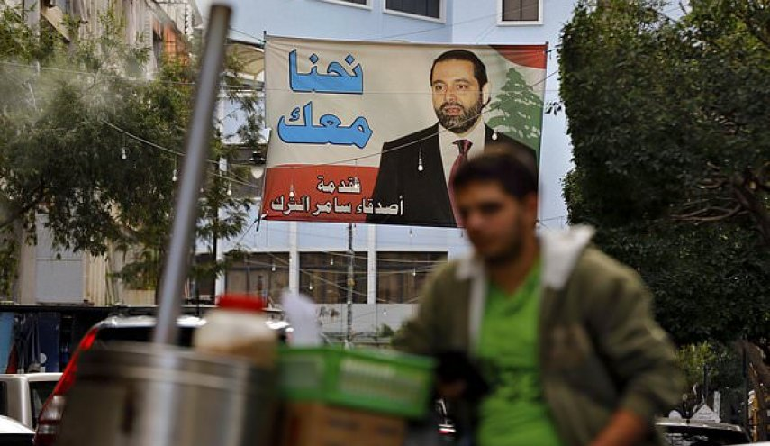 A Saudi-orchestrated resignation throws Lebanon into turmoil - Associated Press