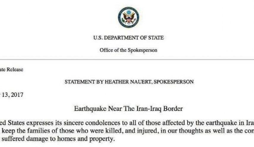 US sends sympathies over Iran's quake