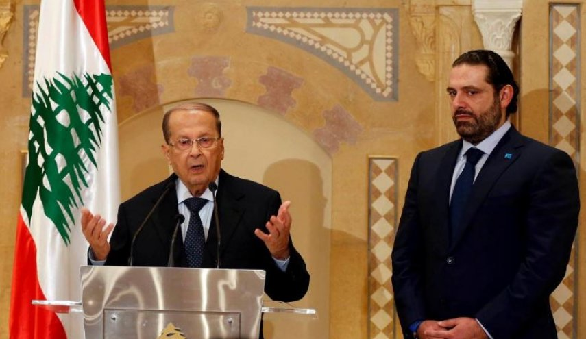 Hariri tells Lebanese president will be in Lebanon Wednesday - Aoun