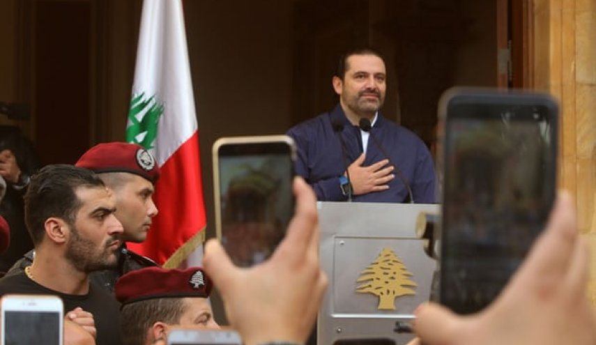 PM Hariri urges Lebanese to put Lebanon's interests first