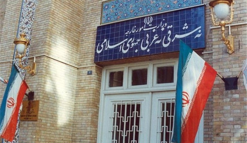 Iran denies U.S. accusation of destabilizing the region