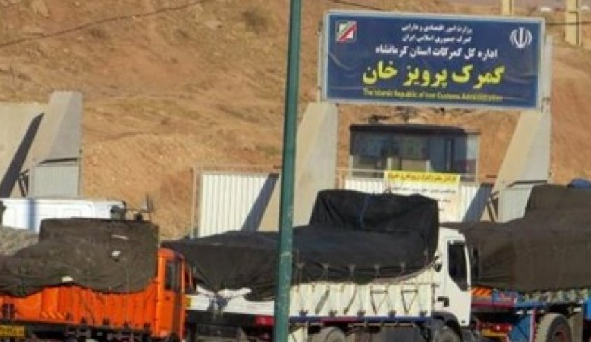 Iran, Iraq tackle trade troubles
