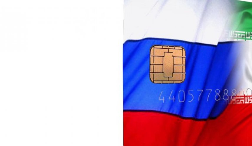 Iran, Russia to integrate bank card systems