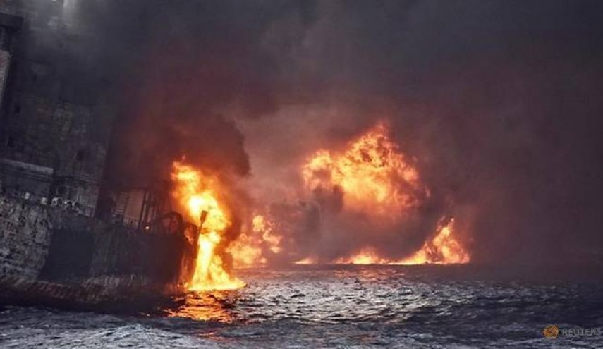 Burning Iranian oil tanker has sunk - Chinese state TV