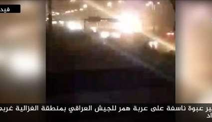 First Picture of Early Moments of Iraq's Karbala Terrorist Suicide Attacks