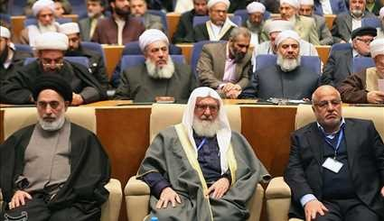 International Islamic Unity Conference Ends Work in Tehran