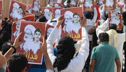 Bahrainis Stage Demo in Solidarity with Sheikh Qassim