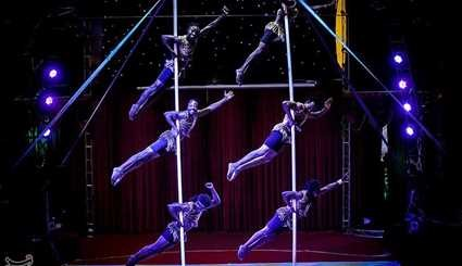 Aftab International Circus in Iran's Capital
