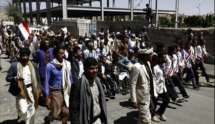 Disabled People Protest against Saudi War on Yemen outside UN Office in Sanaa