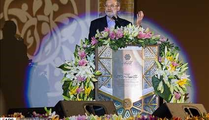 Opening thirty-fourth International Quran Competitions