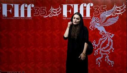 FIFF underway in Tehran