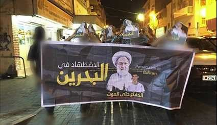 Bahraini People March in Support of Senior Cleric after Court Verdict