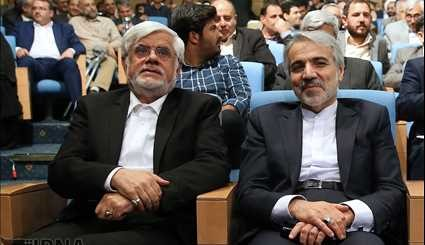 Cabinet members, MPs hold joint meeting in Tehran