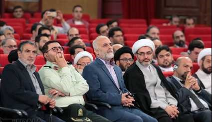 IRTVU General Assembly opens in Mashhad