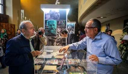 Opening of the exhibition in memory of the late Davoud Rashidi / Images