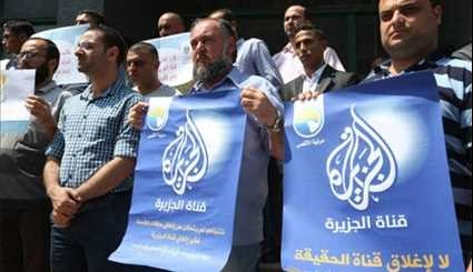Palestinian Journalists Protest against Israel's Media Censorship