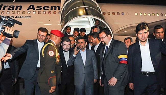 Iranian Pres. Ahmadinejad arrives in Venezuela