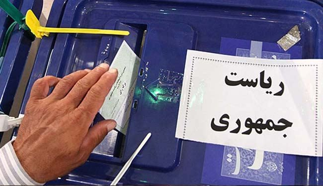 '6 candidates withdraw Iran's presidential race'