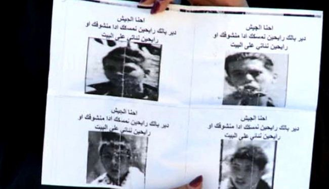 Israel puts up wanted posters of Palestinian kids