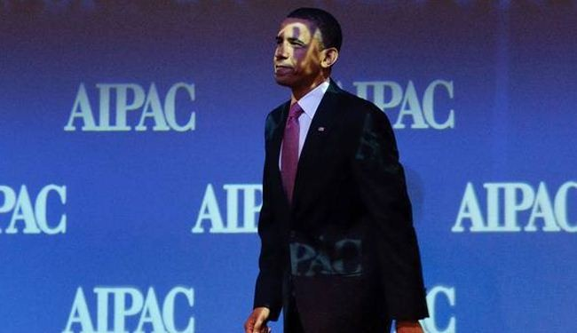 AIPAC lobbies hard in US congress for Syria war